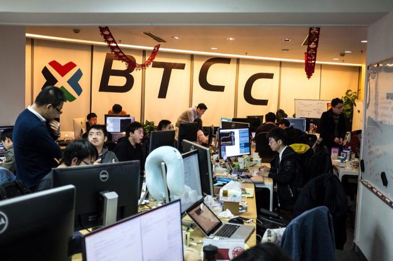 Прекратила работу старейшая криптобиржа Китая