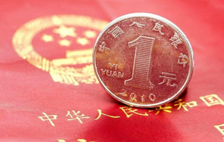 Китай опубликовал технический документ своей цифровой валюты e-CNY